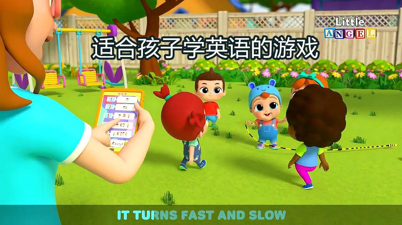 适合孩子学英语的游戏