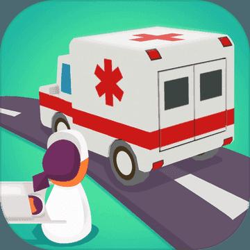 我不行了救护车快