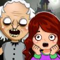 恐怖奶奶屋