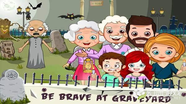 恐怖奶奶屋图1