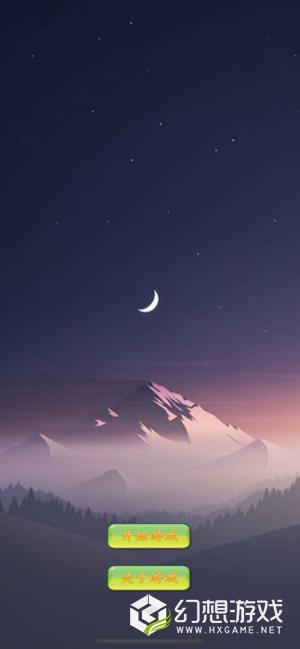 月圆之夜独徘徊图4
