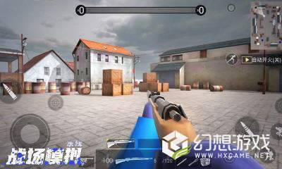 战场模拟东线图1
