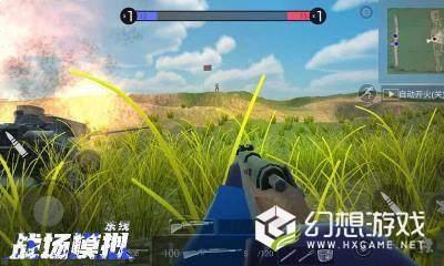 战场模拟东线图2