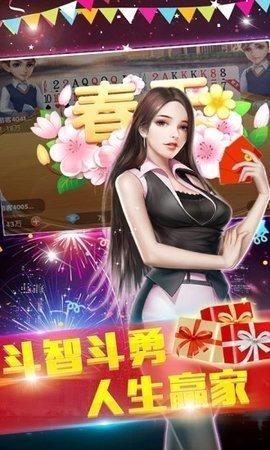 江汉游戏大厅图3