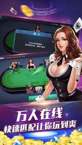 江汉游戏千分(洗牌)图1