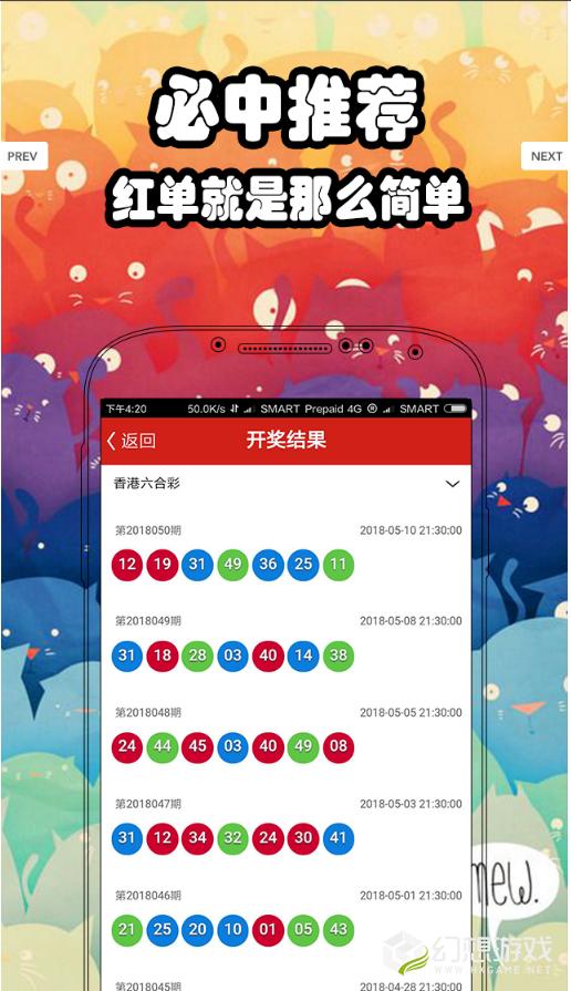 767彩票官网版图1