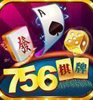 756棋牌大厅  v1.7.5
