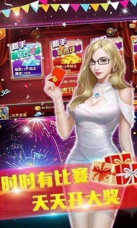 江汉游戏大厅图2