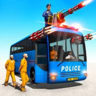 警用运输模拟