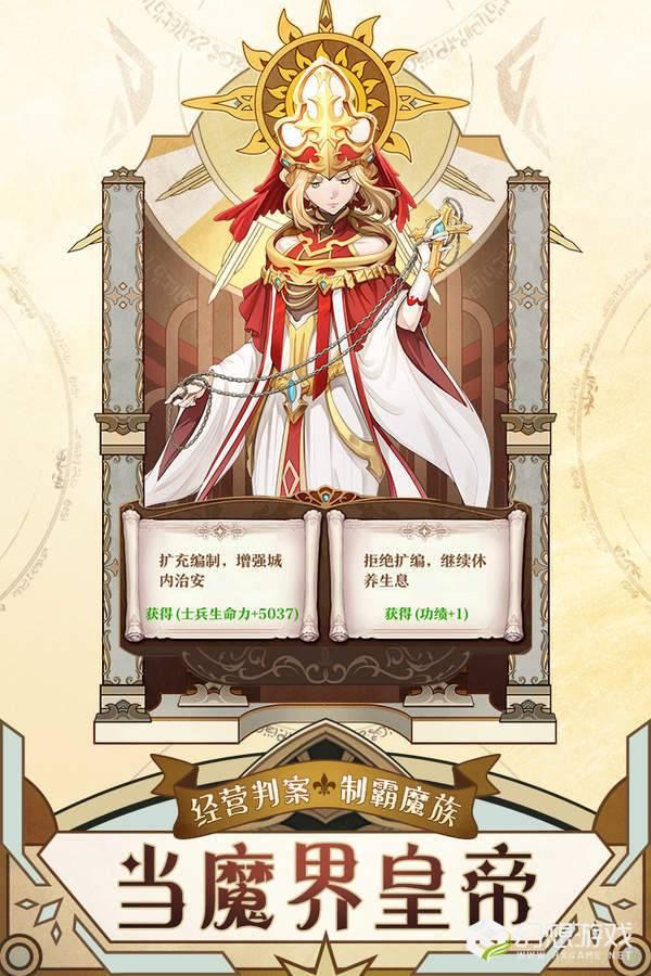 魔王与神锤图5