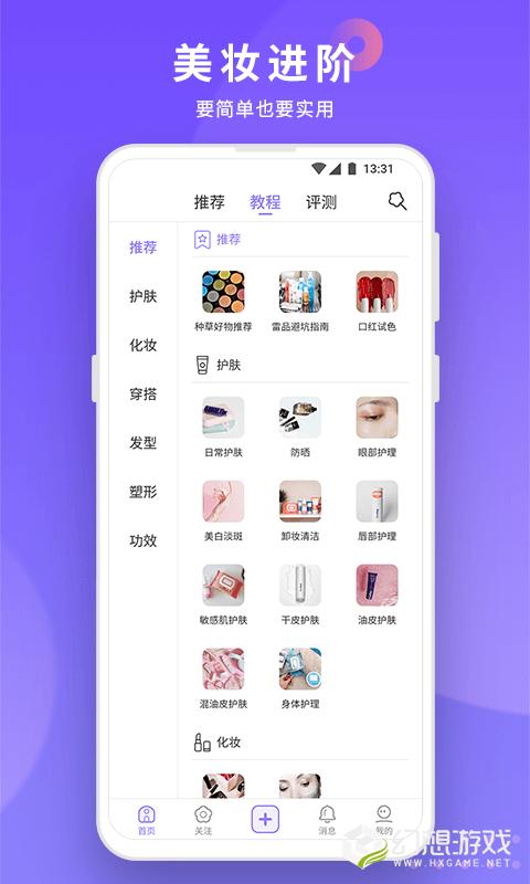 小紫盒图2