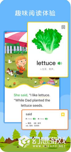 向日葵阅读图2