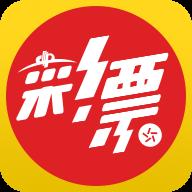 易彩堂app购彩大厅