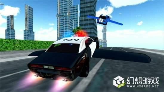 飞行警车模拟图1