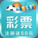 彩名堂app2.05版本