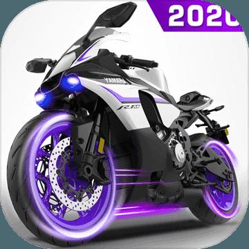 极速摩托短跑2020