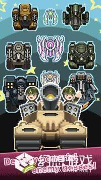 培养军事阶级live图1
