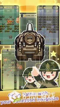 培养军事阶级live图3