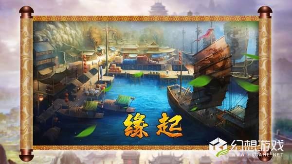汉末宫廷篆图3