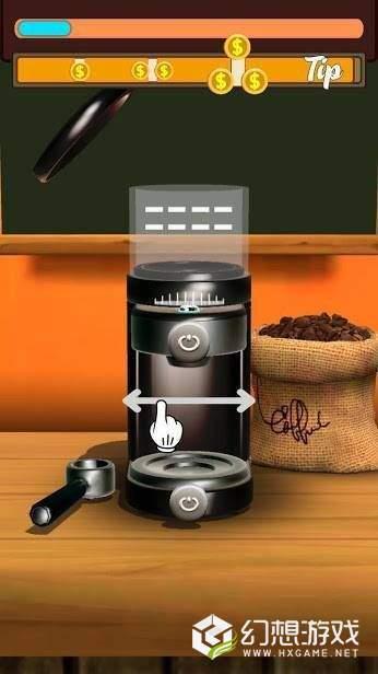 一起喝咖啡图2