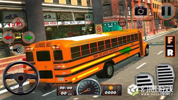 模拟高中巴士驾驶图4