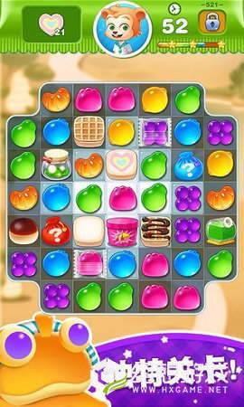 糖果世界传奇图1