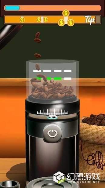 一起喝咖啡图1