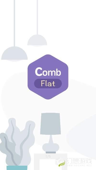 Combflat图1