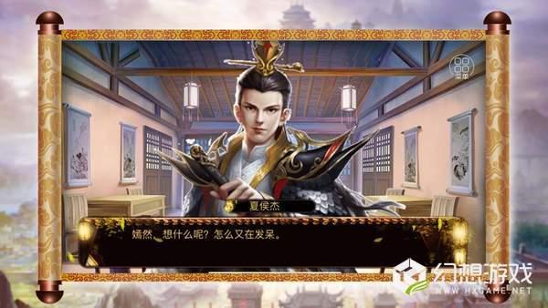 汉末宫廷篆图1