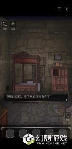密室侦探黑白棋子小游戏图3