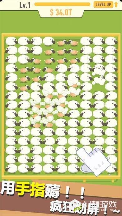 全民剪羊毛红包版图1