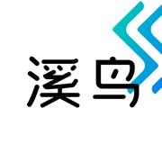 溪鸟  v2.2.1