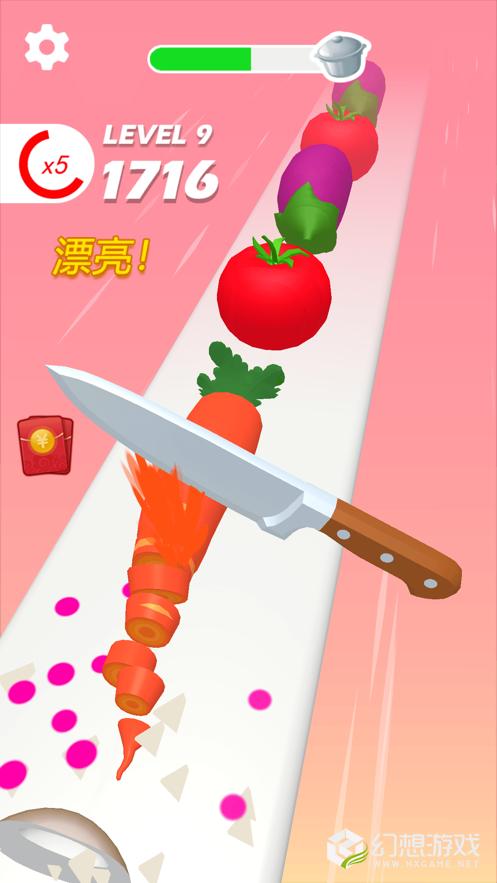 小李菜刀图2