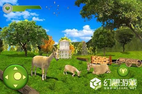 山羊家庭模拟器图1