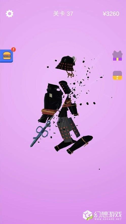 宝剑铸剑大师图1