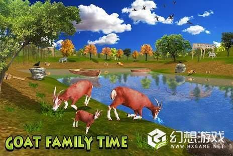 山羊家庭模拟器图2