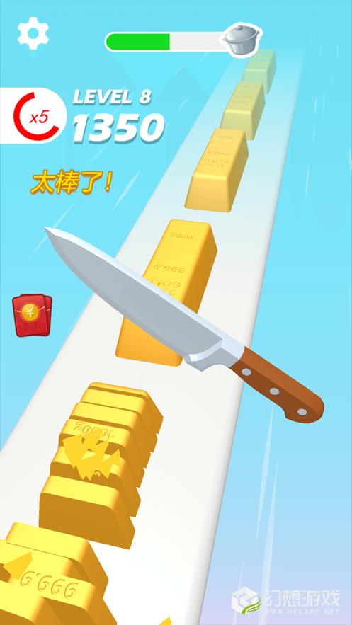 小李菜刀图3