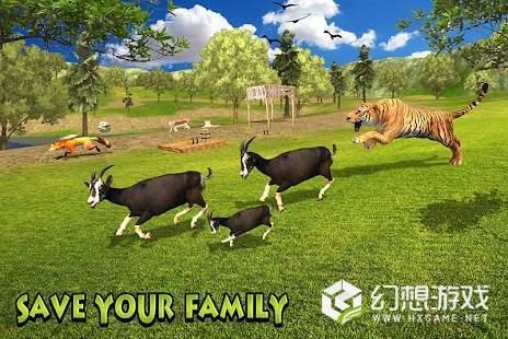 山羊家庭模拟器图3