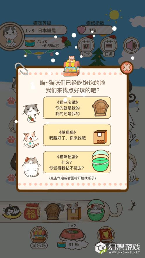 撸猫日记图5