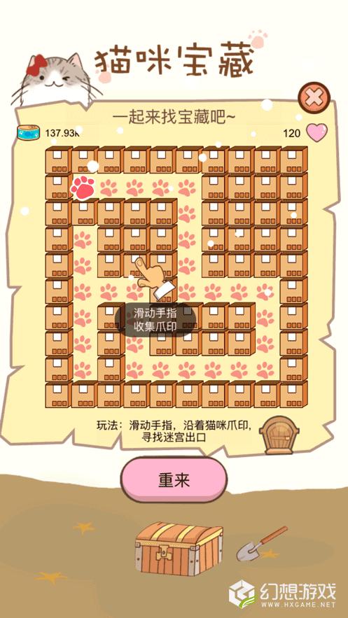 撸猫日记图3
