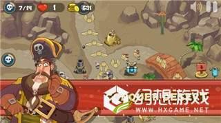 塔防王中王图3