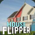 买房子模拟器