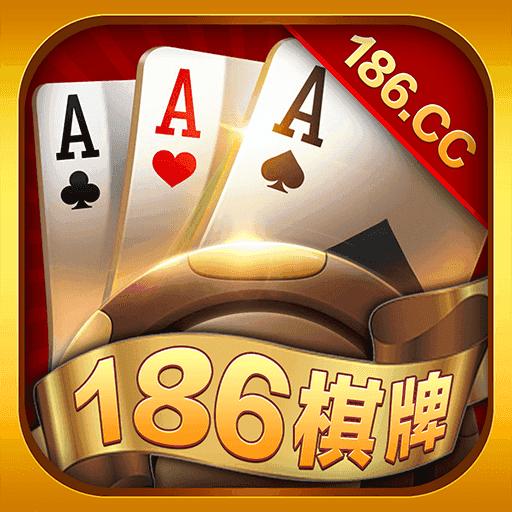 186棋牌游戏tc
