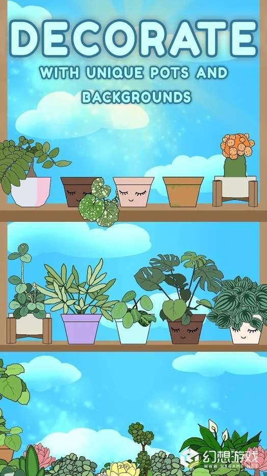 植物天堂空闲花园图2