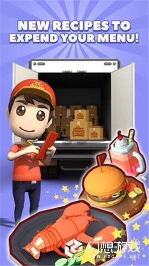 快餐店模拟器图2