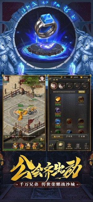 龙城战歌之蓝月战神图1
