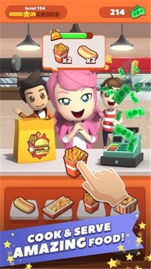快餐店模拟器