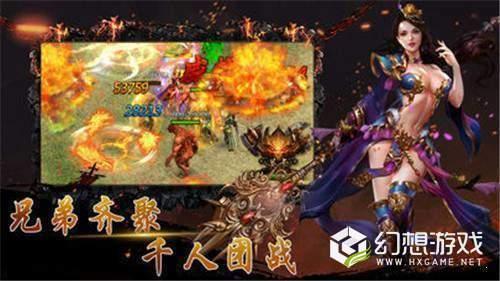 蓝月战神巨龙战歌图2
