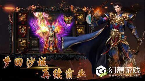 蓝月战神巨龙战歌图1