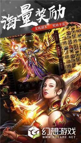 屠龙传说无限元宝版图2